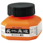 Kuretake Shueki Red Ink (Tinta 60ml)