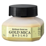 Kuretake Gold Mica (60ml)